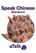 English Speakers to Learn Mandarin