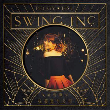 Swing, Inc