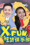 XFUN Foodie Club