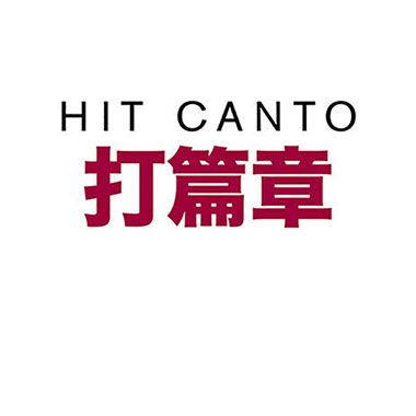 Hit Canto